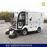 西安明諾四輪駕駛式掃地車 掛桶式電動清掃車