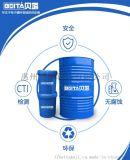 貝塔揮發性防鏽油油膜易幹防鏽能力優良