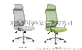 职员办公椅东莞简约现代班椅网布电脑椅
