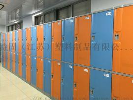 特固ABS塑料柜,书包柜,鞋柜,储物柜