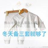 春秋  套装纯棉   空调服薄款长袖内衣套装