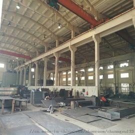 10-150吨电子地磅生产厂家,就选创旭称重