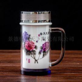 景德镇陶瓷茶杯双层带手柄全陶瓷内胆保温杯