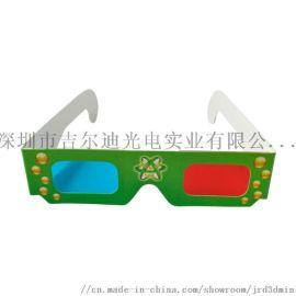 P3红蓝(红青)互补色立体眼镜