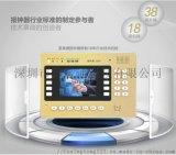 重慶市刷卡報鐘王 足療管理系統 刷卡報鍾系統