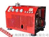 1立方300公斤高压空压机