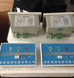 湘湖牌MMPR-610HB微机电动机保护测控装置多图