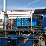 静电除油系统活性炭一体机