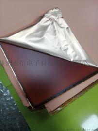 厂家直供高Tg聚酰亚胺玻纤布5G覆铜板铝基板铜基板