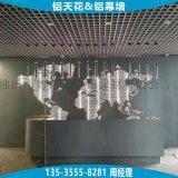 仿地图穿孔铝单板 花朵图案形状冲孔铝板