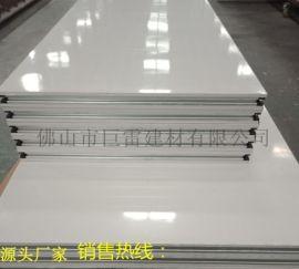 玻镁手工板 岩棉手工板 净化板手工板
