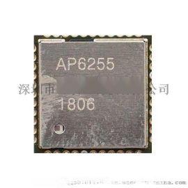 ap6255双频WiFi蓝牙模块