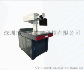 远红外CO2激光打标机