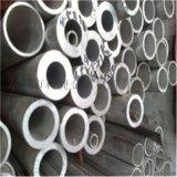 供应高精度1050挤压铝管 厂家直销