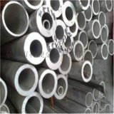 供應高精度1050擠壓鋁管 廠家直銷