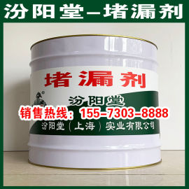 灌漿料、良好的防水性能灌漿料