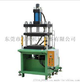 薄膜开关油压热压机  不干胶热压鼓包机 裁切机