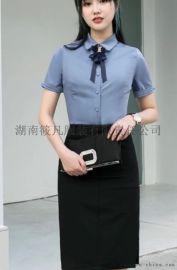 筱凡 夏短袖衬衫女包臀半身裙中裙仿真丝套裙气质职业套裙