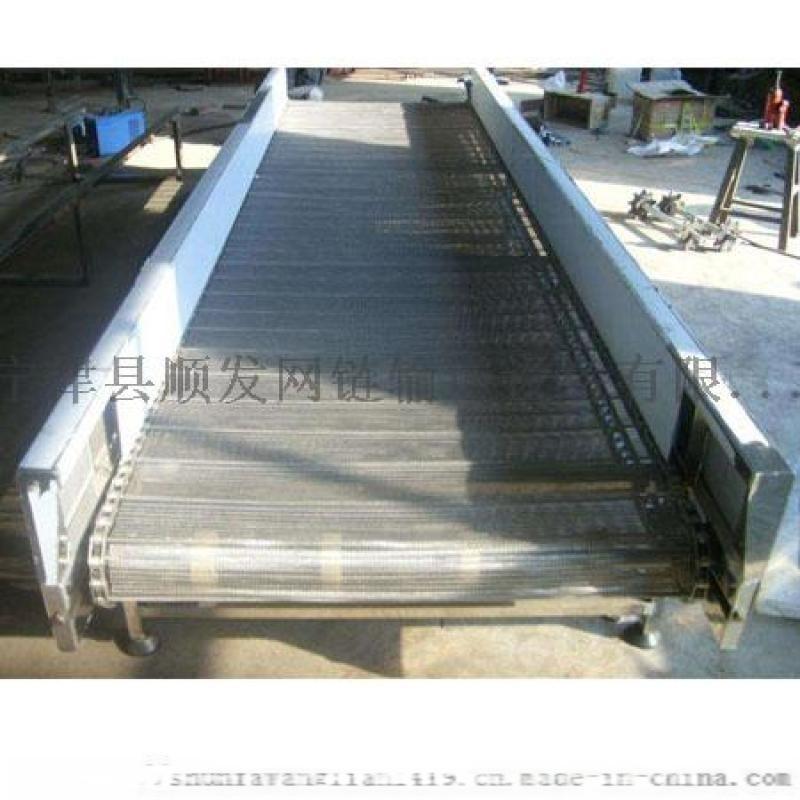 304不鏽鋼金屬鏈板輸送機