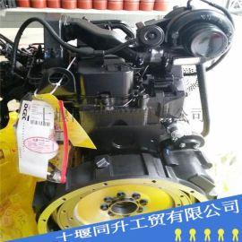 挖掘机柴油发动机 东风康明斯4BT3.9-C发动机