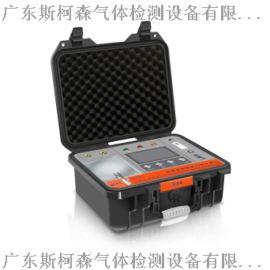 便携式八合一气体检测仪