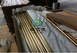 高精密C3604铅黄铜棒 大量现货库存