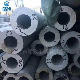 江苏兴化不锈钢厚壁管现货零切