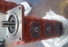 【供应】山工工程机械液压泵 JHP高压齿轮泵 三联齿轮泵厂家