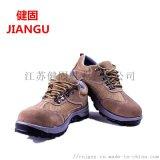 耐酸鹼安全工作鞋耐油反毛皮勞保鞋PU底