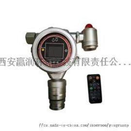 固定式气体检测仪ERUN-PG5系列