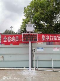 工地扬尘在线监测系统 PM2.5PM10监测设备