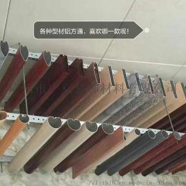 外墙U型木纹铝方通墙面冲孔可透光铝方通格栅
