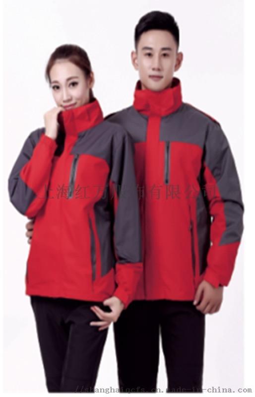 2020款 加棉冲锋衣 棉袄 防寒衣 生产加工
