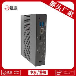 云终端电脑 I3/I5/I7 比较好的台式电脑主机 定制主机