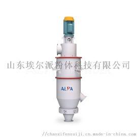 高精度FL/ITC气流分级机 操作简单