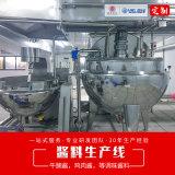 牛腩醬料整套加工生產線調味醬炒鍋灌裝機成套設備
