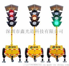 广西南宁福建漳州四川成都太阳能移动式信号灯品牌厂家
