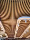 格林童話鋁方通吊頂樂園 走廊木紋鋁方通