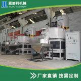 立式SHR塑料高速混合机组 塑料粉体改性高速混合机