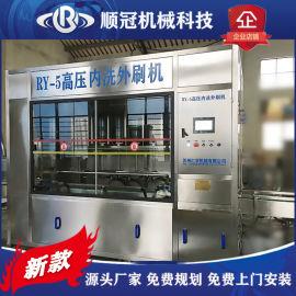 大产量高压洗桶机 桶装水全自动刷桶机