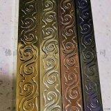 湖南不鏽鋼鈦金管 201不鏽鋼烤漆