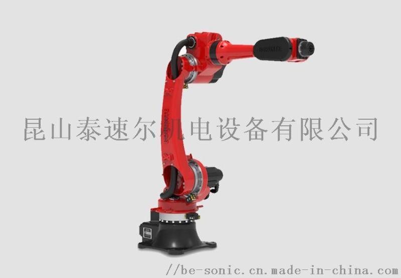 浙江焊接机器人供应 焊接机器人品牌 泰速尔