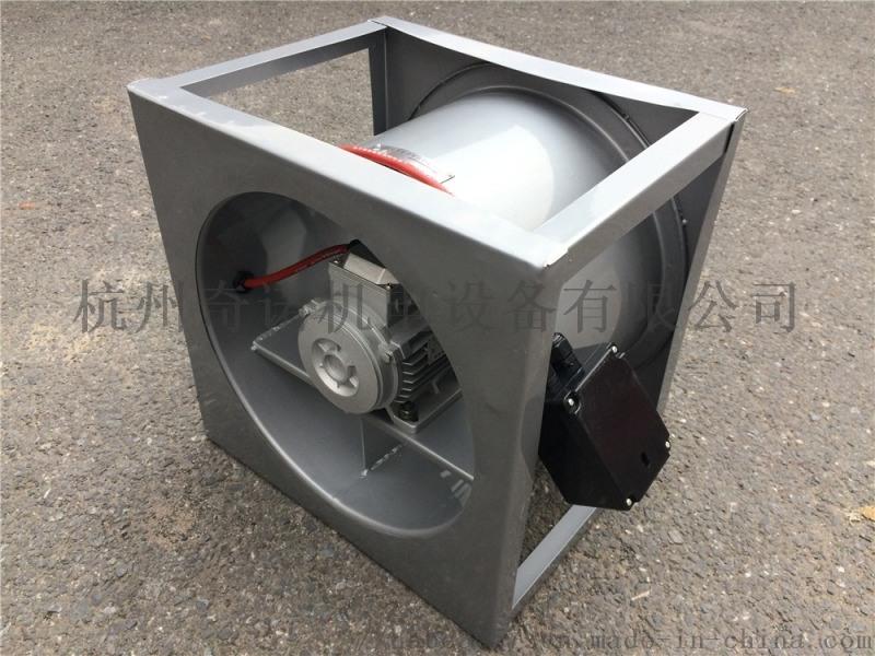 杭州奇诺预养护窑高温风机, 腊肠烘烤风机
