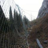 被动防护网规格及型号 边坡防护网生产厂家