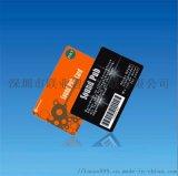 智慧卡、IC卡、CPU卡、白卡|深圳聯業製造