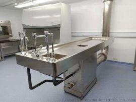 动物实验仪器设备 窒息柜 代谢笼 手术解剖台