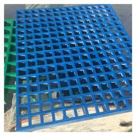玻璃钢格栅盖板 霈凯 洗车房格栅