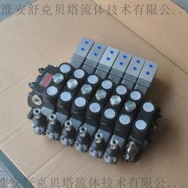 DCV60-6OQ环卫车手动气控多路阀