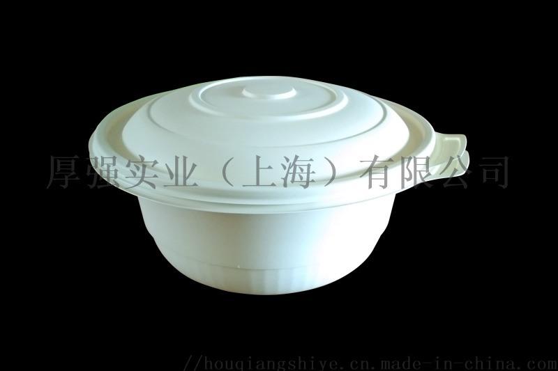 1200ml一次性玉米澱粉可降解湯碗