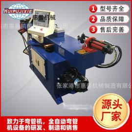 液压弯管机 自動数控弯管机,DW38NC